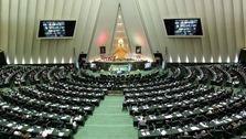 طرح دو فوریتی تأمین کالاهای اساسی در مجلس رد شد