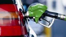 الگوی ترکیه برای کاهش مصرف بنزین/ بهترین جایگزین بنزین ۳۰۰۰تومانی چیست؟