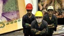 زیرساختها برای تعیین دستمزد منطقه ای فراهم نیست