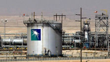 عربستان از عرضه سهام آرامکو چقدر به جیب زد؟