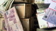 ریال واحد پول ایران ماند