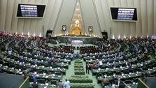 مجلس باید درباره عواقب تشکیل وزارت بازرگانی در شرایط تحریم پاسخگو باشد