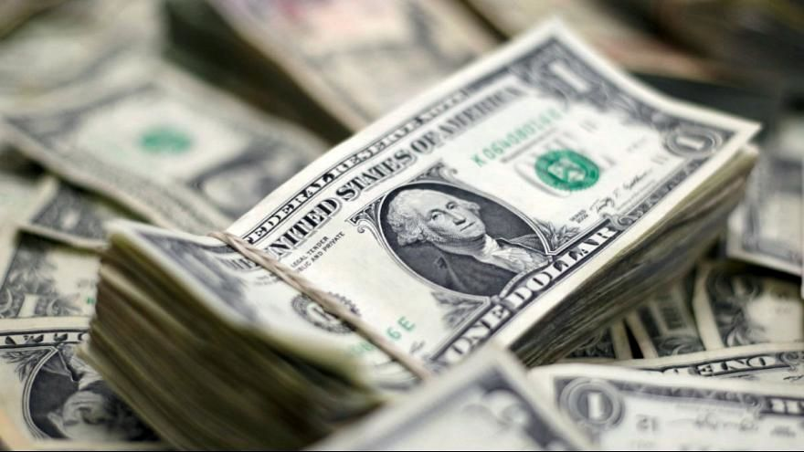برنامه مداری بانک مرکزی نرخ ارز را کاهش داد