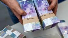 تجربه مداخله ارزی در جهان؛ این بار سوئیس