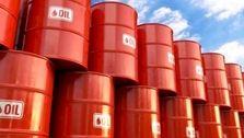 قیمت جهانی نفت امروز ۹۹/۰۴/۰۳|برنت ۴۳ دلار و ۲ سنت شد