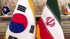 روابط اقتصادی کُره با ایران ادامه دارد