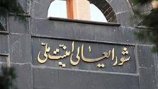 بیانیه شورای عالی امنیت ملی در پی شهادت سردار سلیمانی: جنایتکاران با انتقام سخت منتقمین خون سردار سلیمانی در زمان و مکان مناسب روبرو خواهند شد