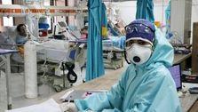 فوت ۱۸۳ بیمار کرونایی در کشور در شبانه روز گذشته/ 10 استان قرمز