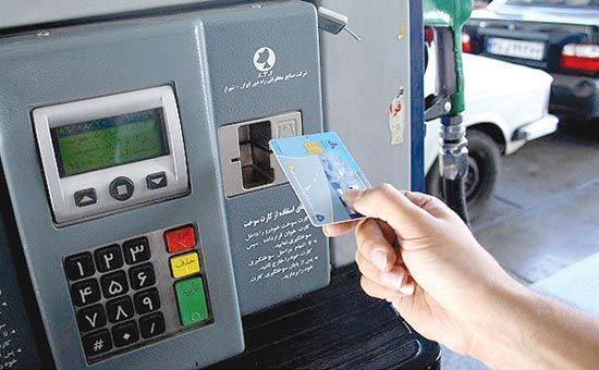 خرید و فروش بنزین سهمیهای به قیمت کمتر از ۳۰۰۰ تومان!