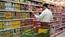 افزایش قیمت ارز دلیل گرانی برخی کالاها است