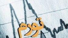 انتظار کاهش نرخ تورم سالانه/ روند نزولی تورم نقطهای طی ۴ ماه