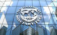 در دوران کرونا صندوق بین المللی پول بیش از ۲۵۰ میلیارد دلار به کشورهای مختلف وام داد