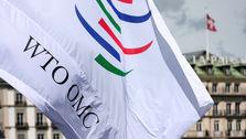 رقابت هشت نامزد برای تصدی ریاست WTO
