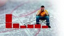 نرخ بیکاری کشور 12.1 درصد