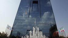الزام بانک مرکزی به افتتاح حسابهای ارزی