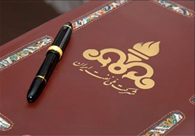 پنجمین قرارداد IPC امضا شد
