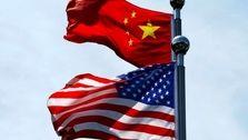 جنگ تجاری آمریکا و چین وارد فاز دوم شد