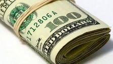 دلار در سراشیبی قرار گرفت