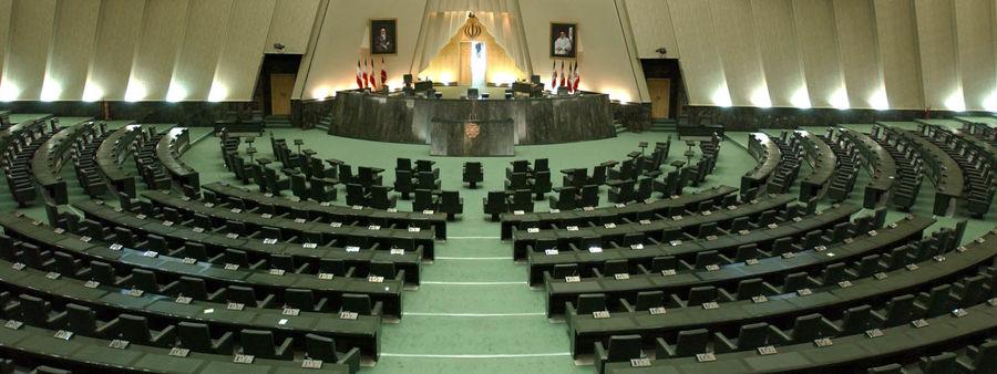مخالفت مجلس  با خروج سازمان بنادر و دریانوردی از شمول مقررات دیوان محاسبات