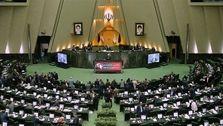 شرط مجلس برای بخشودگی سود تسهیلات