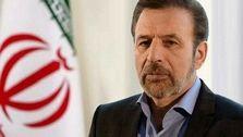 واعظی: ادعای کمک ایران به ارمنستان کاملا بی اساس است
