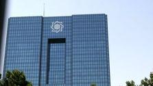 درخواست توقیف اموال بانک مرکزی در ایتالیا رد شد