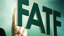 شرط پیوستن ایران به FATF چیست؟