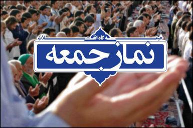 نماز جمعه تهران برگزار میشود