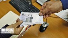 کاهش سهم «شبهپول» ضد تورمی در اقتصاد کشور