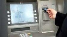 کجاى ایران بیشترین تراکنش بانکى را در بهار داشتند؟