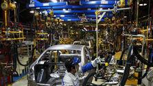 کاهش ۳۷ درصدی تولید خودرو در کشور