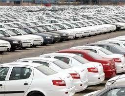 راهکارهای پیشنهادی ساماندهی بازار خودرو