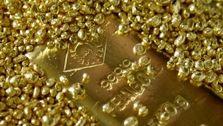طلا یک درصد ارزان شد