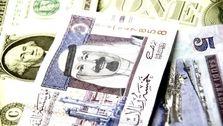 وام عربستان از بانکهای بینالمللی درشتتر شد