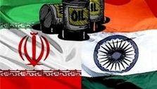 هند به خرید نفت ایران ادامه میدهد