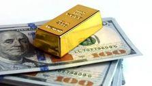 قیمت طلا، قیمت دلار، قیمت سکه و قیمت ارز امروز ۹۸/۱۰/۱۹| کاهش چشم گیر قیمت طلا و ارز