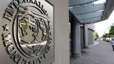 صندوق بین المللی پول: تقاضای جهانی برای نفت ۸ درصد در ۲۰۲۰ کاهش می یابد