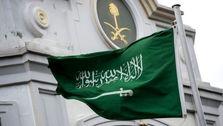 ثبت یازدهمین تورم منفی عربستان