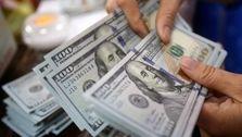 قیمت دلار و قیمت یورو در صرافیهای بانکی امروز ۹۹/۰۴/۲۲|بازارساز بهدنبال بازار/ دلار ۲۲ هزار و ۵۵۰ تومان شد