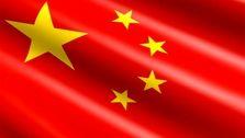 با وجود همه گیری کرونا؛ واردات نفت چین در نیمه اول ۲۰۲۰ افزایش یافت