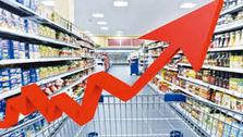 جزئیات تورم کالاهای خوراکی+ قیمت ها