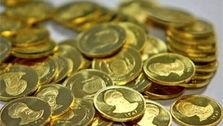 قیمت طلا، سکه و ارز در روز چهارشنبه 18 اردیبهشت ماه