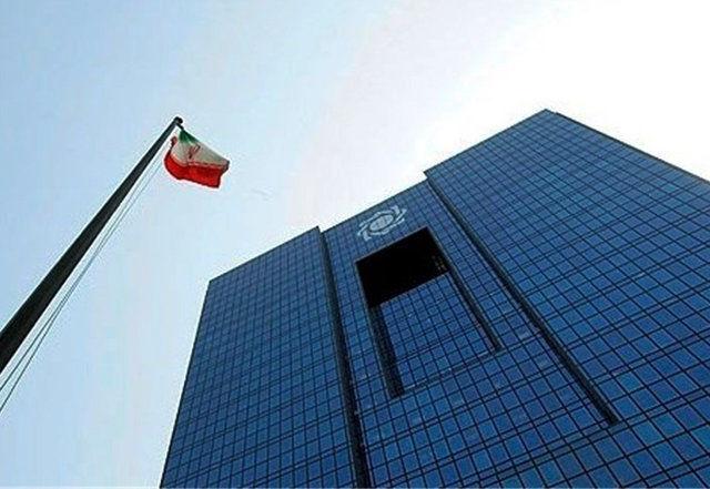 سیاستگذاری بانک مرکزی چه تغییری خواهد کرد؟