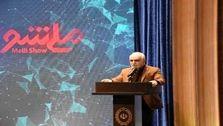 رویکرد محوری یکسال اخیر وزارت اقتصاد در موازات سیاستگذاری های اقتصادی و سایر امور جاری، ایجاد فرصت طراحی و اقدام برای تحول در اقتصاد ایران از طریق هوشمند سازی اقتصاد بوده است