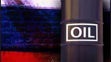 کاهش 100 هزار بشکه ای تولید  نفت روسیه در یک ماه
