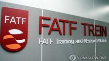 ایران تا ژوئن مسائلFATF را حل کند