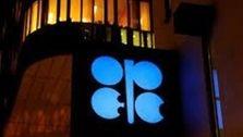 تمدید برنامه اوپک برای کاهش تولید نفت بعد از توافق مهم با عراق