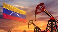 صادرات نفت ونزوئلا رکورد زد