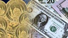 قیمت طلا، قیمت دلار، قیمت سکه و قیمت ارز امروز ۹۹/۰۱/۲۱