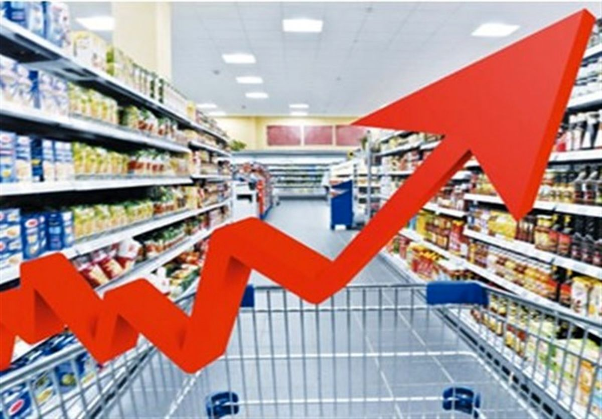 اختلاف آماری بانک مرکزی و مرکز آمار/ تفاوت ۶درصدی نرخ تورم چگونه توجیه میشود؟